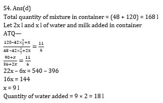 Quantitative Aptitude Quiz for RBI Assistant/ IBPS PO Mains 2020- 27th October_80.1