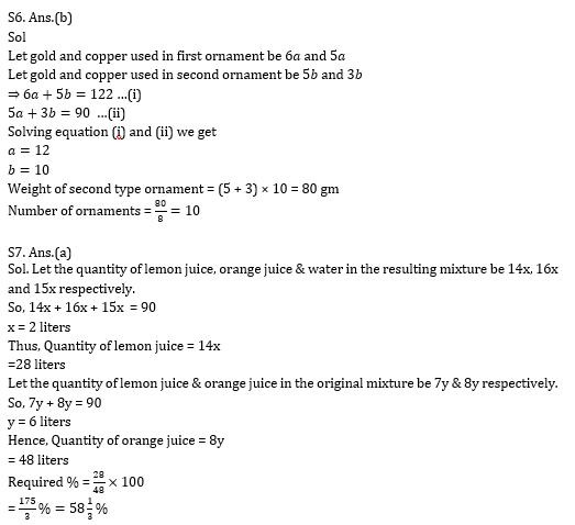 Quantitative Aptitude Quiz for RBI Assistant/ IBPS PO Mains 2020- 27th October_100.1