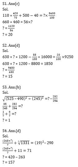 Quantitative Aptitude Quiz for IBPS Clerk Prelims 2020- 31st October_90.1
