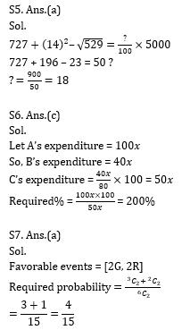 Quantitative Aptitude Quiz for IBPS Clerk Prelims 2020- 31st October_100.1