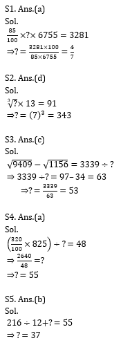 Quantitative Aptitude Quiz for IBPS Clerk Prelims 2020- 2nd November_90.1