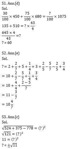 Quantitative Aptitude Quiz for IBPS Clerk Prelims 2020- 6th November_100.1