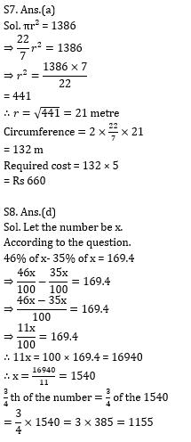 Quantitative Aptitude Quiz for IBPS Clerk Prelims 2020- 6th November_120.1