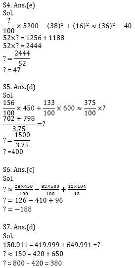Quantitative Aptitude Quiz for IBPS 2020 Mains Exams- 17th November_80.1