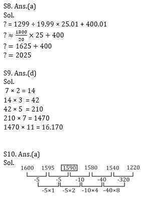 Quantitative Aptitude Quiz for IBPS 2020 Mains Exams- 17th November_90.1