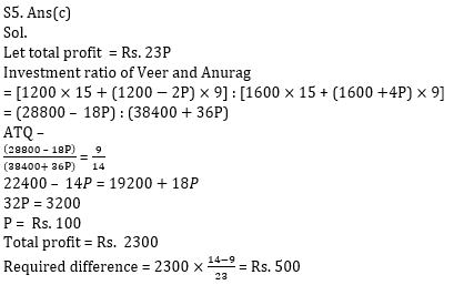 Quantitative Aptitude Quiz for Prelims Exams- SBI & IBPS 2020- 25th November_90.1