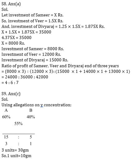Quantitative Aptitude Quiz for Prelims Exams- SBI & IBPS 2020- 25th November_110.1