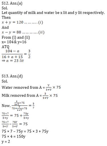 Quantitative Aptitude Quiz for Prelims Exams- SBI & IBPS 2020- 25th November_130.1